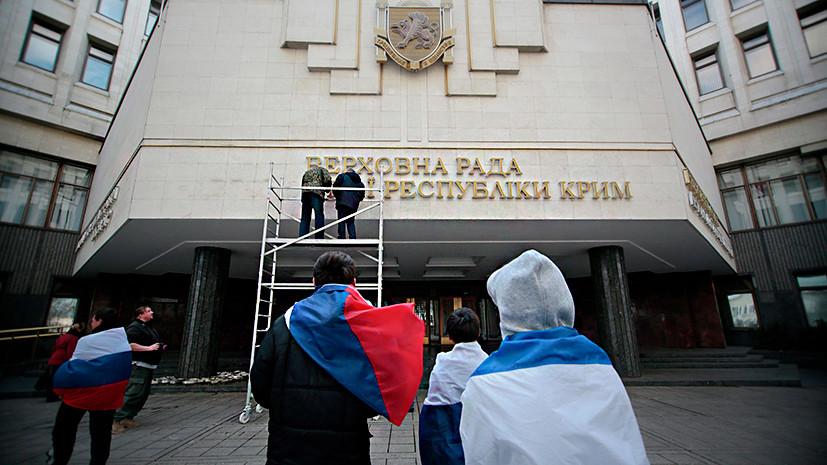«Историческая неправда»: власти Крыма поддержали идею отменить указ 1954 года