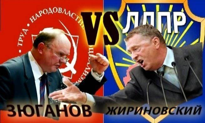 Политика ЕС: тлетворное «влияние Кремля» или Жириновского в канцлеры, КПРФ в Бундестаг