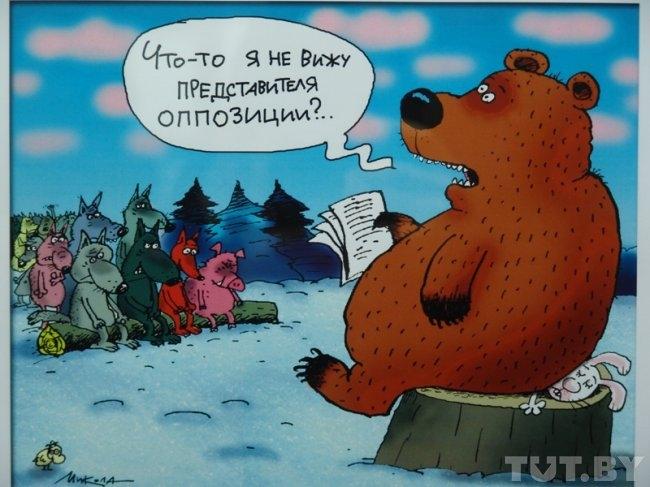 Путинское большинство. Време…