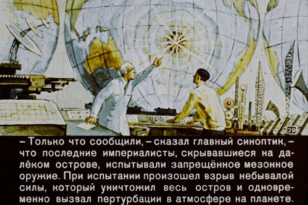 Последние империалисты атакуют. Хочется верить, что это тоже - не сбудется. Фото: vk.com/id2118125.