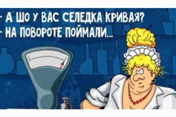 15 смешнейших одесских анекдотов