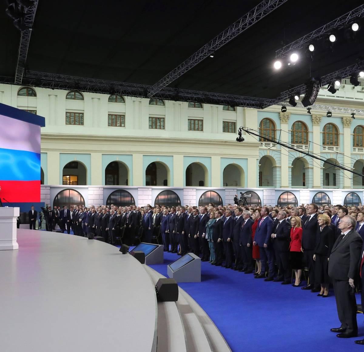 Главная идея для России – эт…