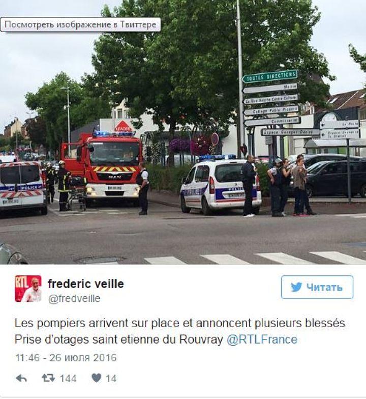 В Сети появились фото с места захвата заложников во Франции