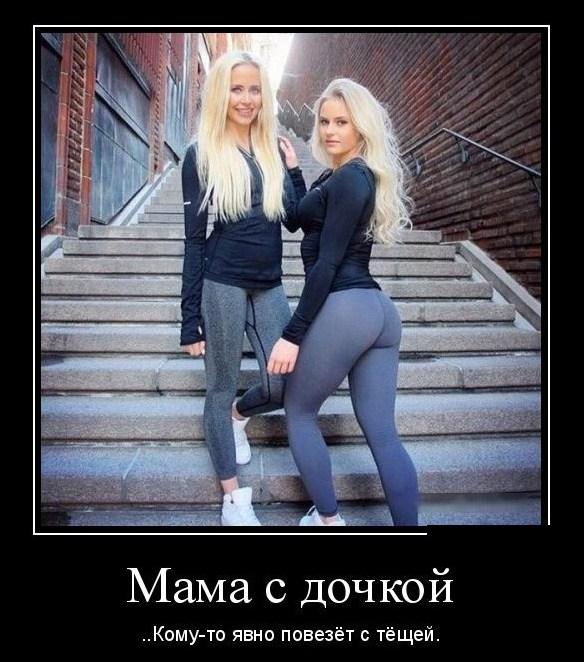 картинки веселые про женщин