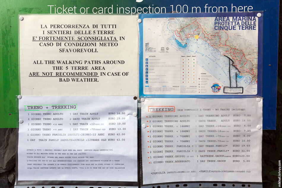 3. Для удобства туристов существуют специальные карты, дающие право на проход и проезд на поездах внутри парка. Действуют такие карты в течение дня.