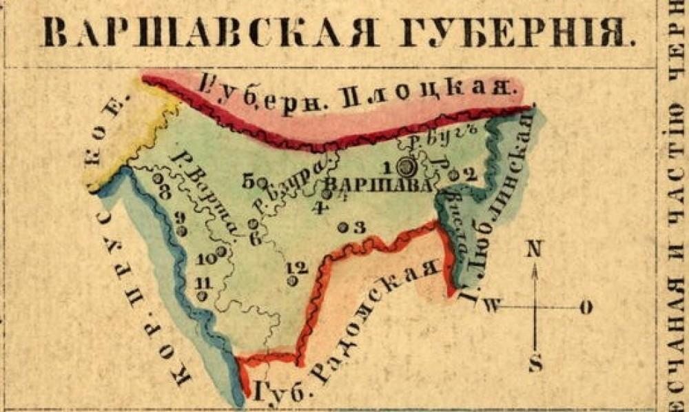 Русская империя в открытках 1856 года