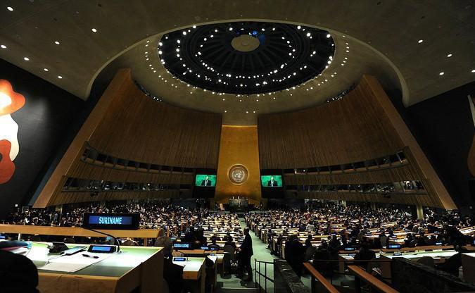 Украина и Грузия испугались голосовать в ООН по Иерусалиму