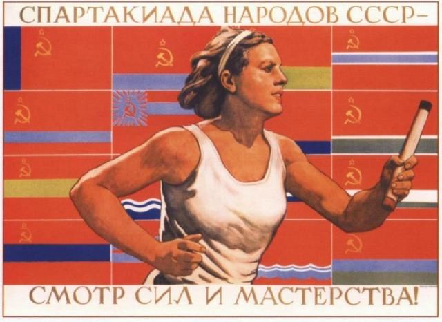И снова про Олимпиаду с болью