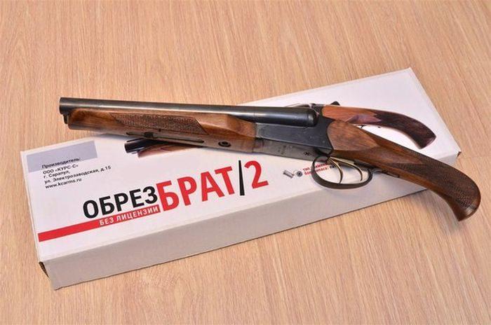 http://mtdata.ru/u2/photo2971/20853292126-0/original.jpg