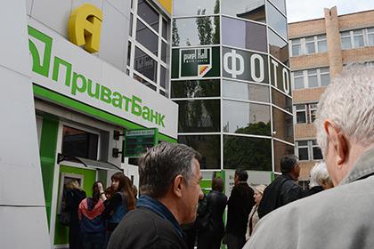 Решение о национализации Приватбанка позволило хакерам взломать счета украинцев