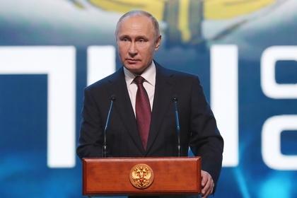 Путин вспомнил о диверсионной работе своего отца в годы войны