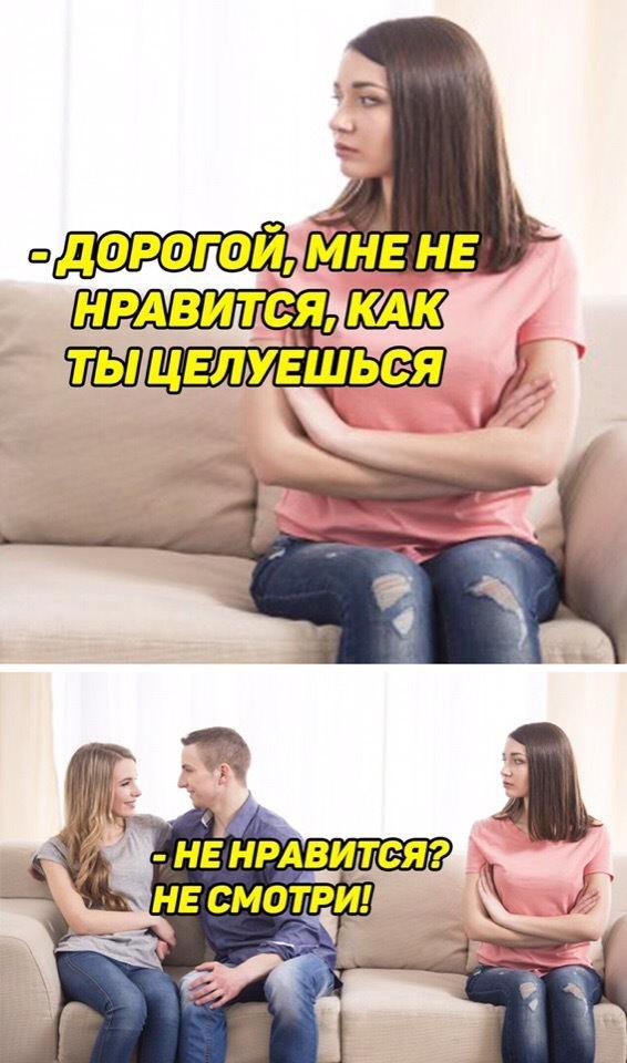 Аморальные мемы и картинки