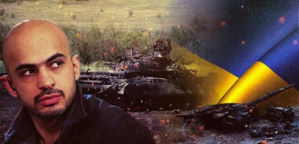 Мустафа Найем: Даже с американским оружием Украина не сможет объявить войну