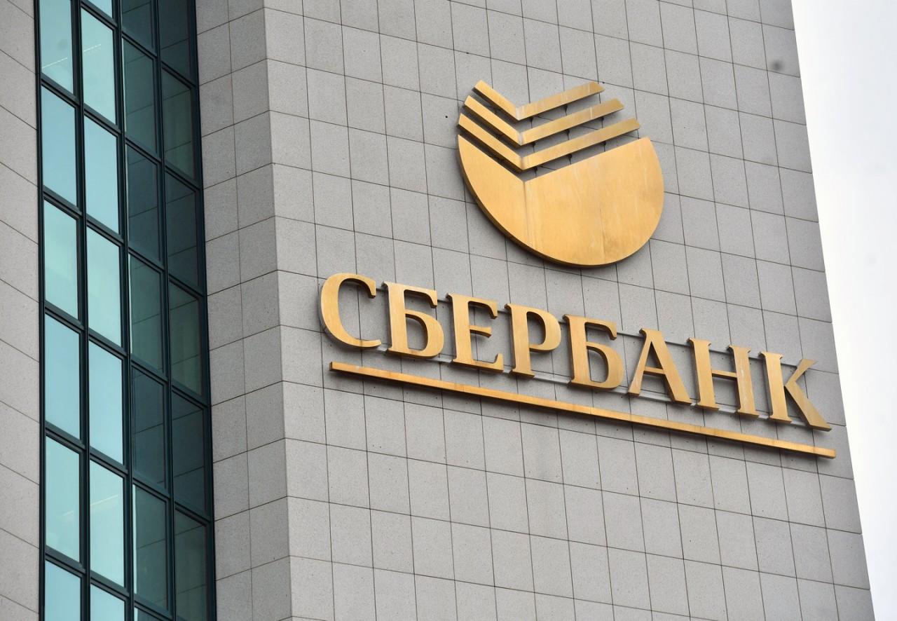 Все отделения Сбербанка в Москве проверяют на угрозу взрыва
