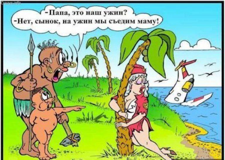 В мужчина робко обращается к женщине... Улыбнемся...)))