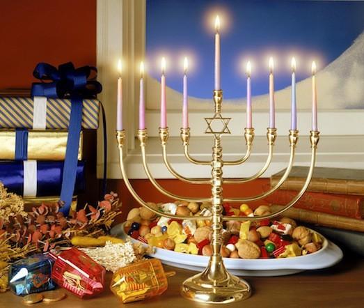 Как называется еврейский новый год