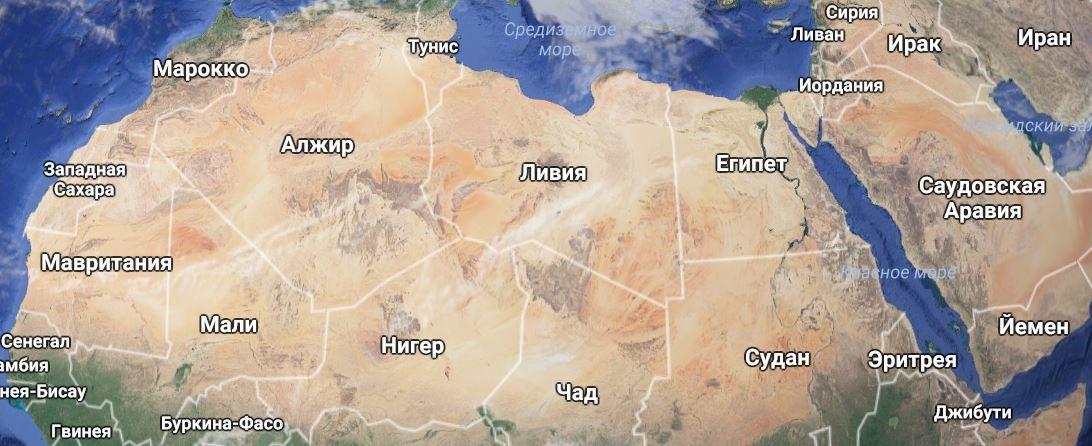 - Пустыня - что скрываешь ты? - Откуда такое количество песка? - Происхождение песка - ?