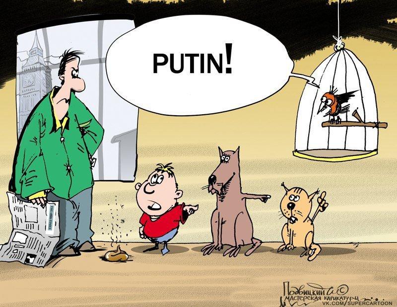 А что не Путина сразу взломали !!!?? Взламывать нужно почту Путина там такоееее.... ))