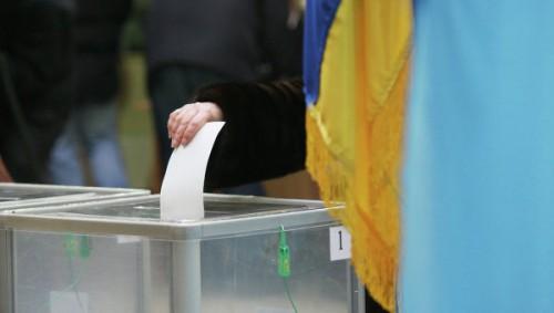 Партийная система Украины в статусе обслуги олигархата