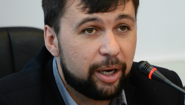 Контактная группа по Украине начала свою видеоконференцию