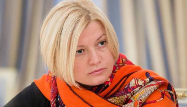В Верховной Раде испугались разрыва Договора о дружбе с Россией