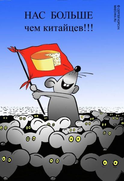 Валерий Ворожищев: Официальная демографическая статистика Росстата -  халатная фальсификация или умышленное преступление!?