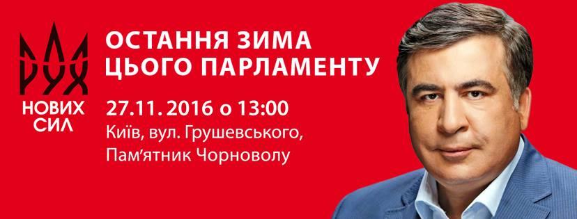 Александр Зубченко: Колесо истории и его ось