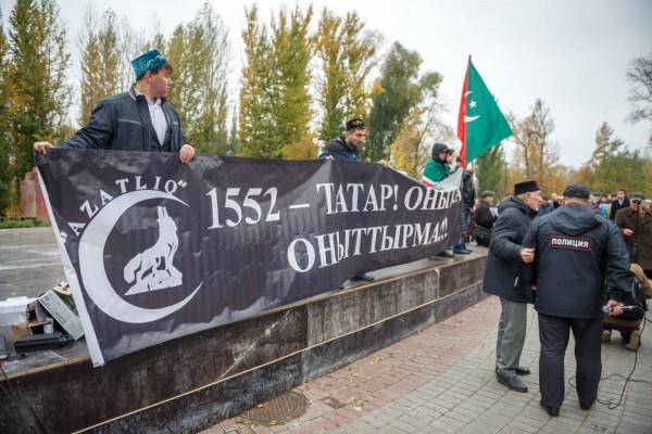 Татарская обида