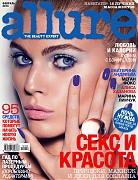 Марина Линчук в «Allure Russia»: героиня российского глянца (фотограф Николас Мур)