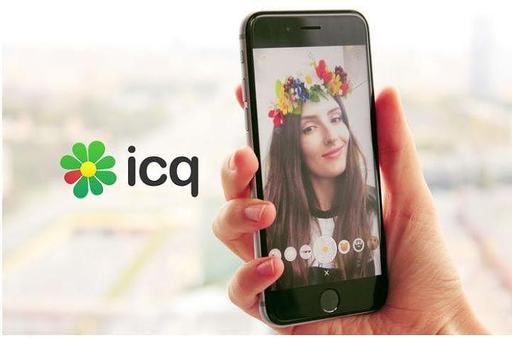 Icq версия 7 5