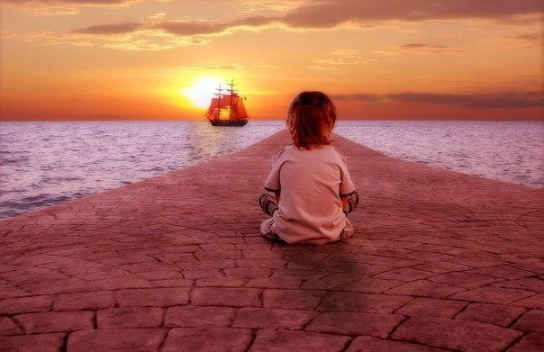 Вселенной всё равно – боишься ты или мечтаешь, поэтому лучше мечтать!