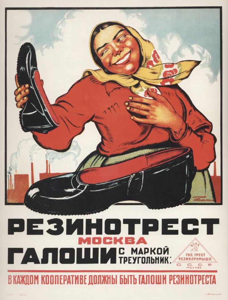 «В советские времена часто создавалась иллюзия заполненности полок»
