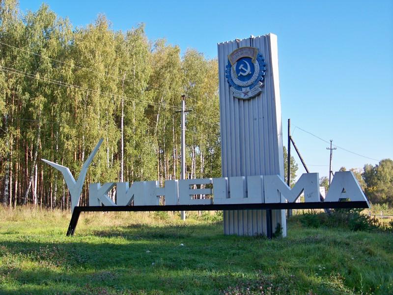 Кинешма - настоящая русская провинция