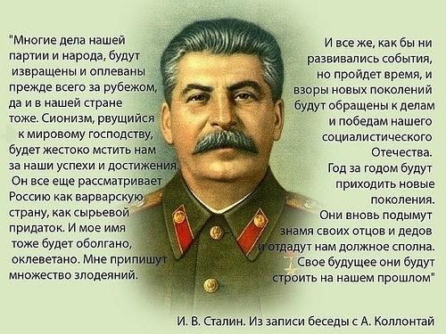 Кто и за что убил Сталина и Берию. Подробный анализ всех причин