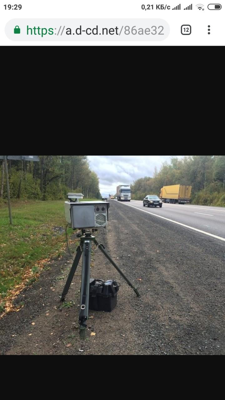 Как автовладельцы издеваются над передвижными камерами на дороге.