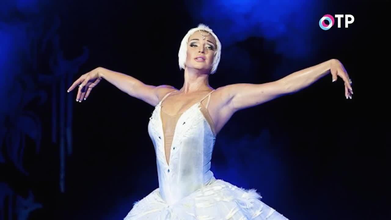 Эпичное падение Анастасии Волочковой на сцене:
