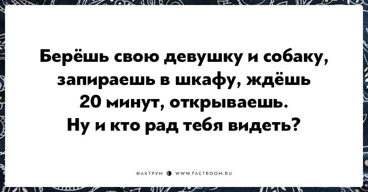 """""""Люблю спать голым! Почему с…"""