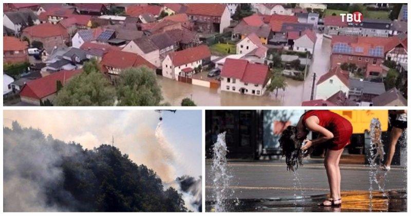 """Рекордная жара, получившая название """"Люцифер"""", поджаривает Европу"""