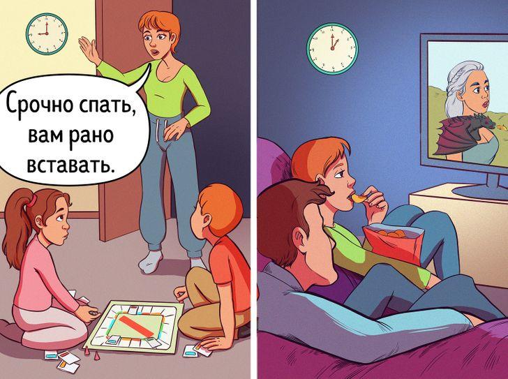 15 двойных стандартов в отношениях родителей и детей, которые встречаются даже в идеальных семьях