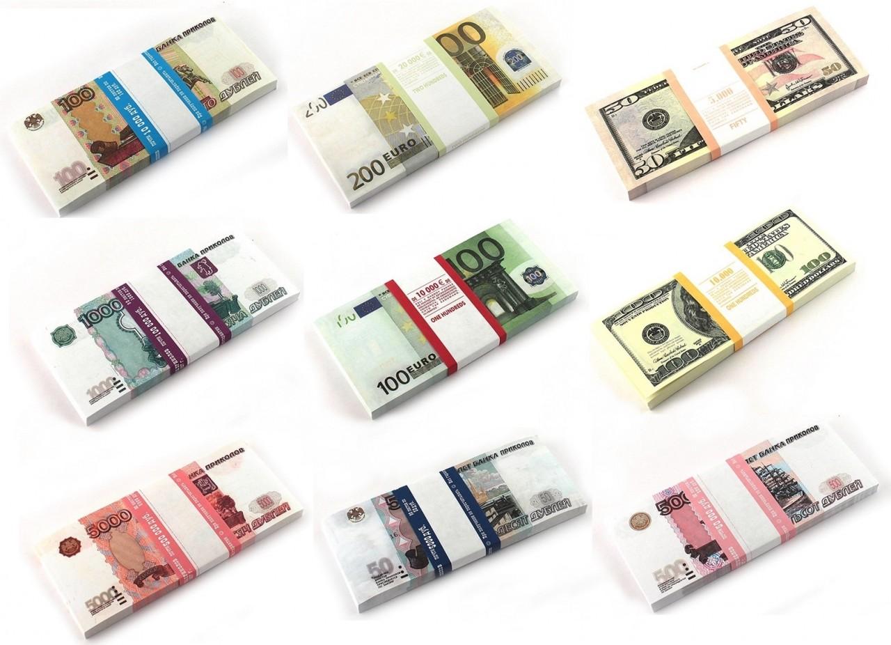Смотреть как сделать из бумаги игрушечные деньги