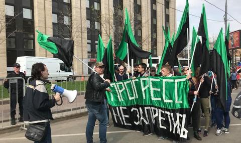 Акция против блокировки Telegram в Москве: Протестующие озвучили политические требования