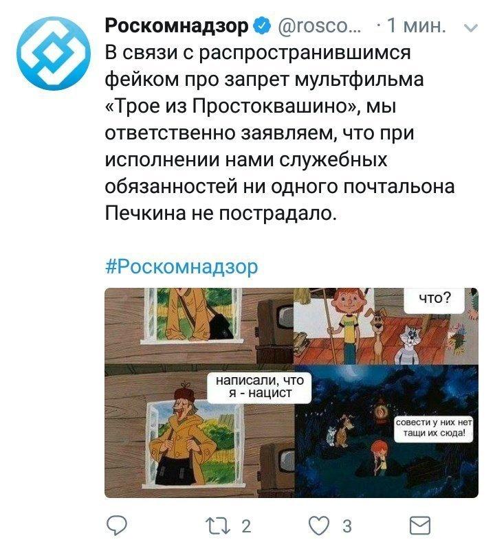 В России попроще, чем на западе, но абсурда хватает абсурд, реальность, современный мир, треш и угар