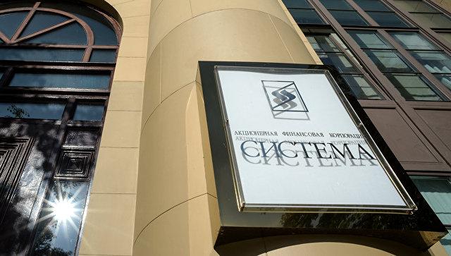 """Сбербанк предоставит """"Системе"""" до 105 миллиардов рублей"""