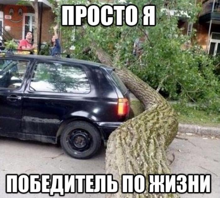 Счастье подвалило неожиданно)) История из жизни)