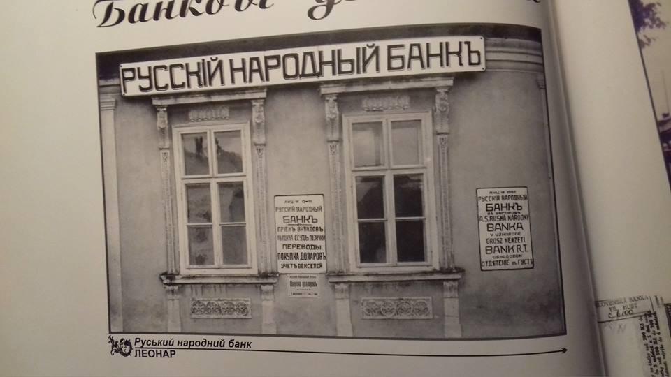 Чужой ли Украине русский язык?