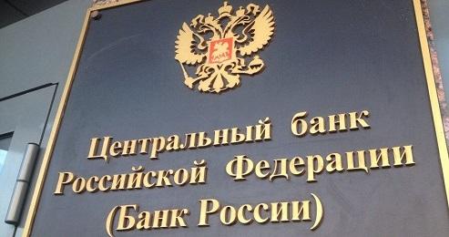 Путин дал указание снизить кредитные ставки для российских регионов