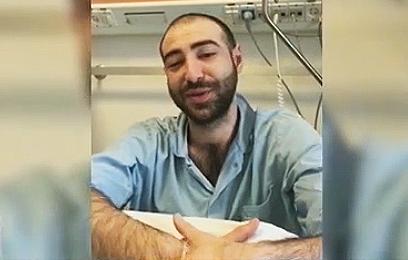 <i>Выжившему при теракте в Беслане нужна помощь в борьбе с онкологией</i>