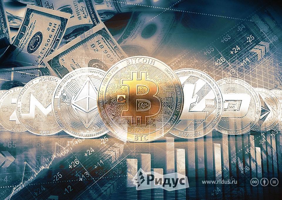 Что такое криптовалюты, и ка…