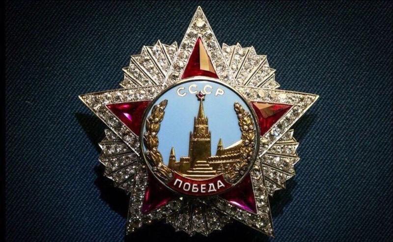 """8 ноября 1943 г. 73 года назад учрежден орден """"Победа"""" СССР, история, новости, орден """"Победа"""", факты"""