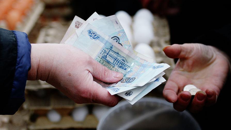Денежный сюрприз: 50-рублевка уходит из оборота
